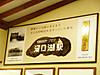 Kawaguchiko_old