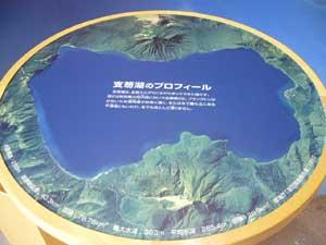 2009080429