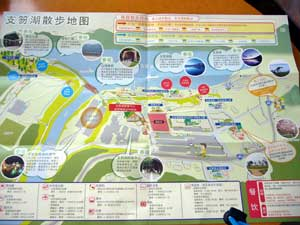 Sikotuko_map2