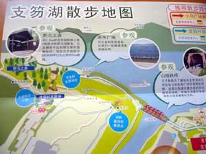Sikotuko_map3