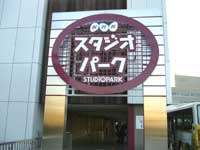 20091126sutapa