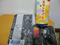 20091126sutapa_miyage