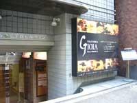 20091128ginza3_giola