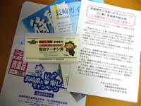 20100402_nagasakitousen