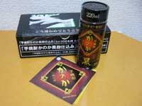 20100416tousenhin