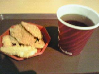 無料の「おかきカフェ」