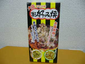 Okonomiyakisenbei