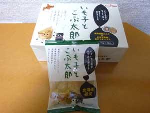 20110107imokotokobutarou