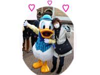 Ducklove