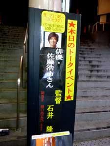 20110212_kouichisan2