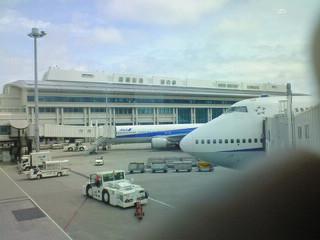 沖縄到着〓