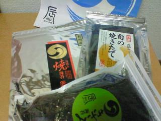 増辰海苔店(市ヶ谷)