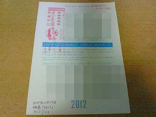201212211