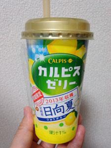 Calps_h