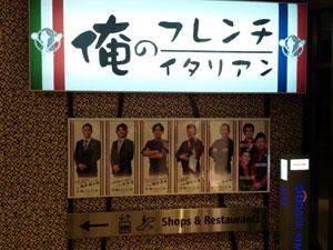 Oreno_aoyama