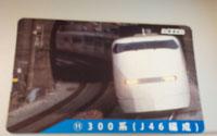 50card_2