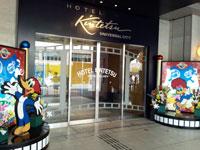 Hotel_kintetsu1