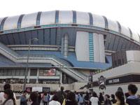 Osakadomu