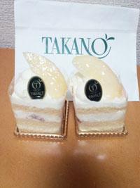 Takano2
