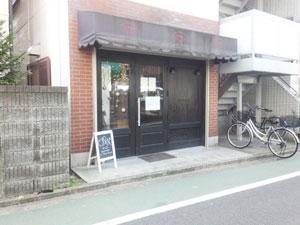 Fuchuu_pan11